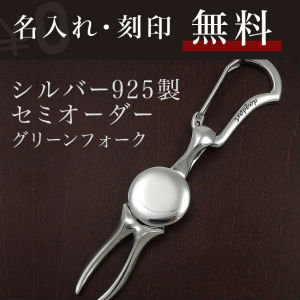 【dagdart GOLF】 石なしシルバーボールマーカー×シルバーグリーンフォークセット [MS-050A]