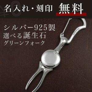【dagdart GOLF】 石ありシルバーボールマーカー×シルバーグリーンフォークセット [MS-050B]