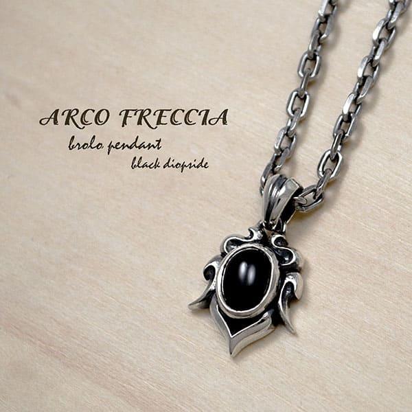 花冠モチーフ ダイオプサイトシルバーペンダント[ARCO E FRECCIA] DT-257DP