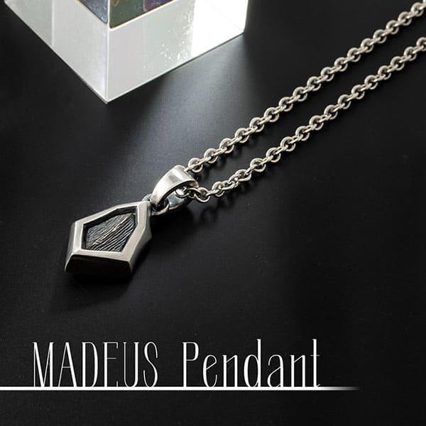 送料無料 シルバーペンダント 「MADEUS」 (メンズ) [DT-500]