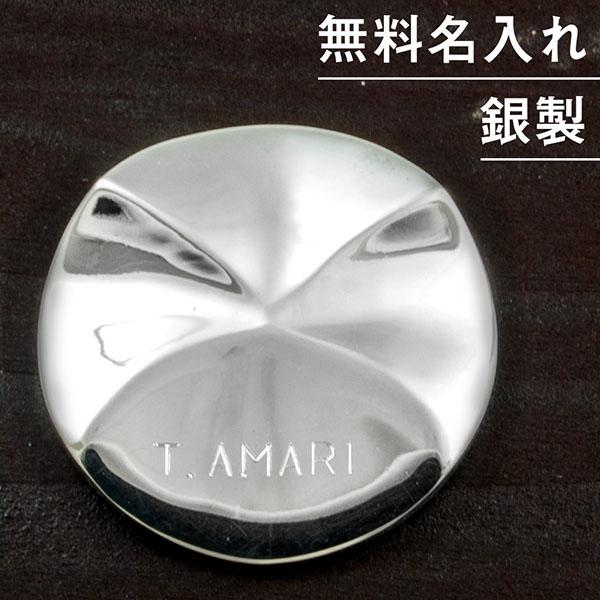送料無料【dagdart GOLF】 シルバーボールマーカー [MS-009]