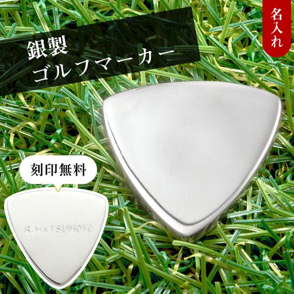 【dagdart Golf】 シルバーボールマーカー [MS-016]