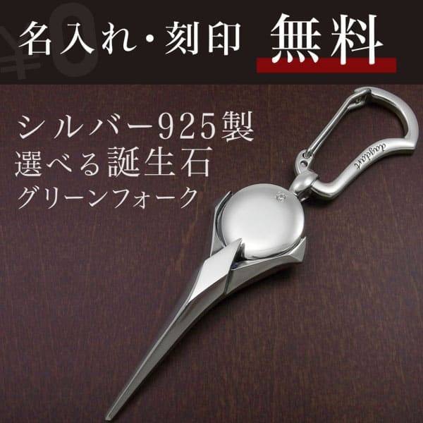 送料無料 【dagdart GOLF】 シルバーボールマーカー×シルバーグリーンフォークセット [MS-018B]