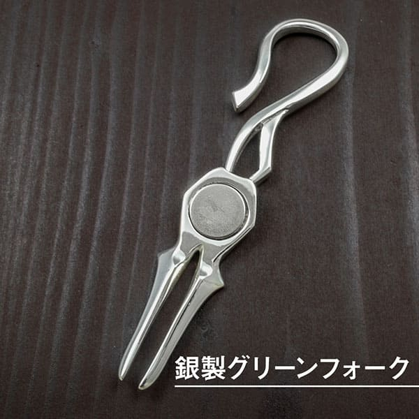 送料無料 【dagdart GOLF】 シルバーグリーンフォーク [MS-025]