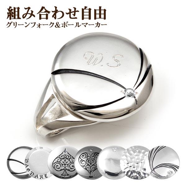 送料無料 【dagdart GOLF】 シルバーボールマーカー×シルバーハットクリップセット [MS-035B]